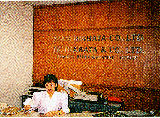 Reception area of Siam Inabata Co., Ltd.