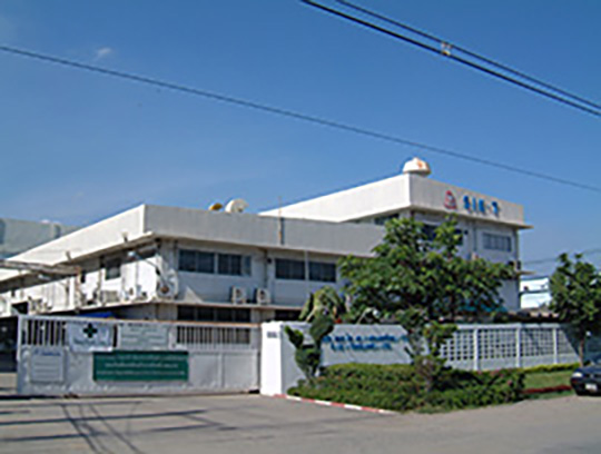 SIK (Thailand) Ltd.